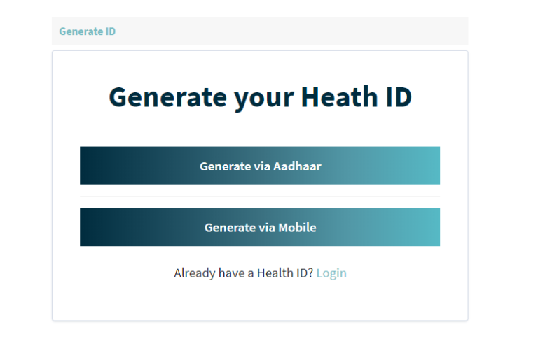 Health ID Card