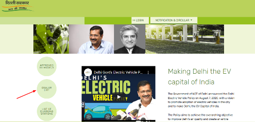 Delhi electrical vehicle policy
